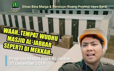 Progress Terbaru Masjid Raya Al Jabbar Tahap II (31 Desember 2019)